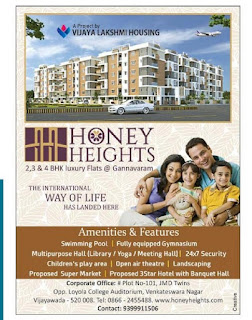HONEY HEIGHTS