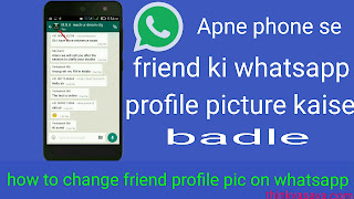 How to change friend profile picture on whatsapp
