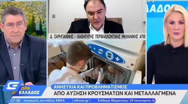 """Έχουν πάρει τα κανάλια για να σπείρουν τον τρόμο – Σαρηγιάννης: """"Πιθανό τον Μάρτιο να χρειαστούν νέα σκληρά μέτρα""""(ΒΙΝΤΕΟ)"""