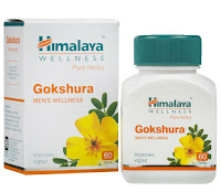 himalaya gokshura,himalaya ki gokshura,benefits of using himalaya gokshura,gokshura for increase testosterone level