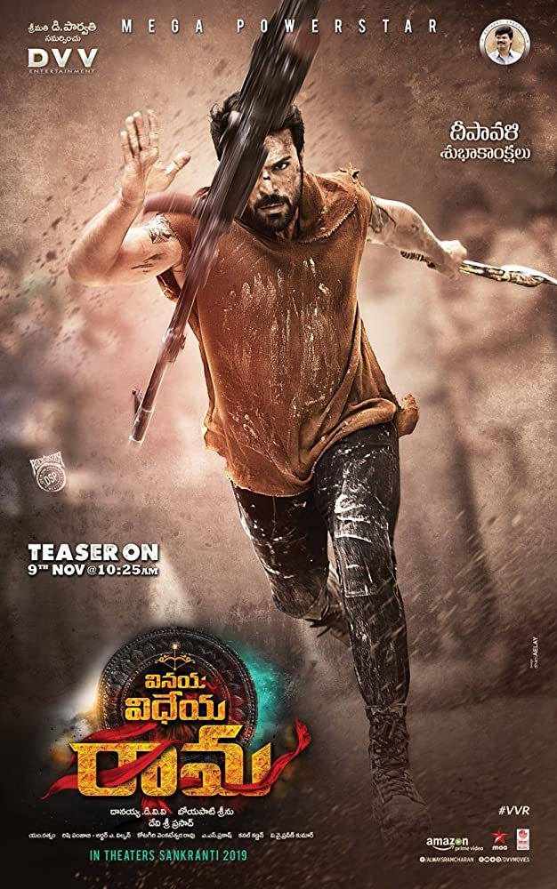 Vinaya Vidheya Rama 2019 - Vinaya Vidheya Rama Full Movie Hindi Dubbed Download 720P - Vinaya Vidheya Rama Cast, Release Date, Trailer, Songs