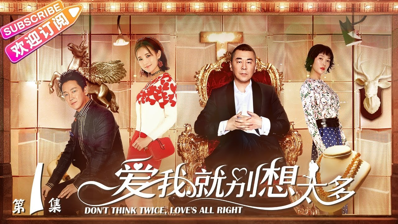 Nonton Download Don't Think Twice, Love's All Right (2020) Sub Indo