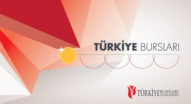 منحة مقدمة من الحكومة التركية لإكمال الأبحاث الأكاديمية في الجامعات التركية (ممولة بالكامل)