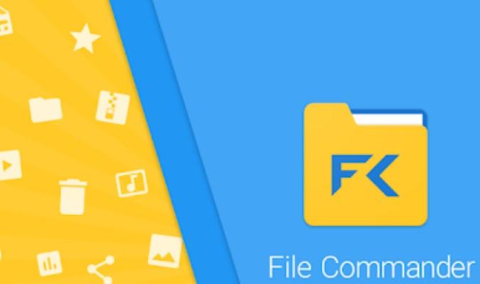 Rekomendasi Aplikasi Recycle Bin Terbaik tuk Android - File Commander