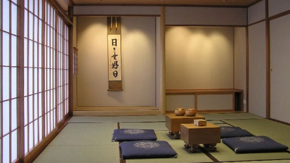 Living Rooms Layouts: Trend Homes: Modern Decorating Japanese Living Room Layout