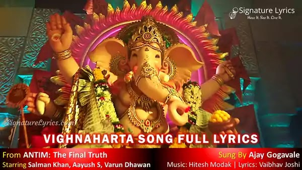 Vighnaharta Song Full Lyrics - ANTIM: The Final Truth   Salman Khan, Aayush S, Varun Dhawan   Ajay Gogavale