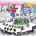 45 χρόνια μετα την Τουρκική εισβολή στην Κύπρο