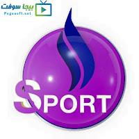 القناة العراقية الرياضية بث مباشر