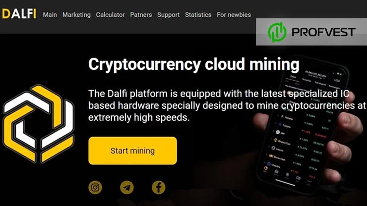 Dalfi обзор и отзывы проекта