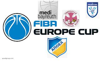 Οι αγωνιστικές υποχρεώσεις για τον ΑΠΟΕΛ στην Α' φάση του FIBA Europe Cup