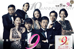 Keishicho Sosa Ikka 9 Gakari Season 10 (2015) - Japanese TV Series