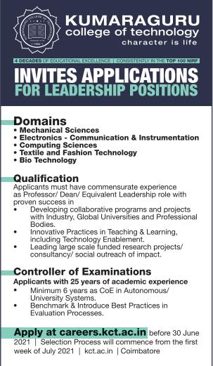 Kumaraguru Biotech Faculty Jobs 2021