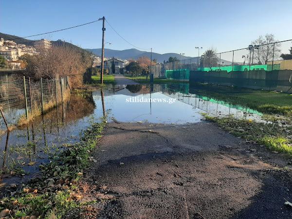 Πλημμύρισε και πάλι ο περιμετρικός δρόμος στο Πάρκο του Λαού στη Στυλίδα