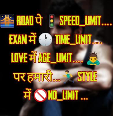 Rajput-Image-Status