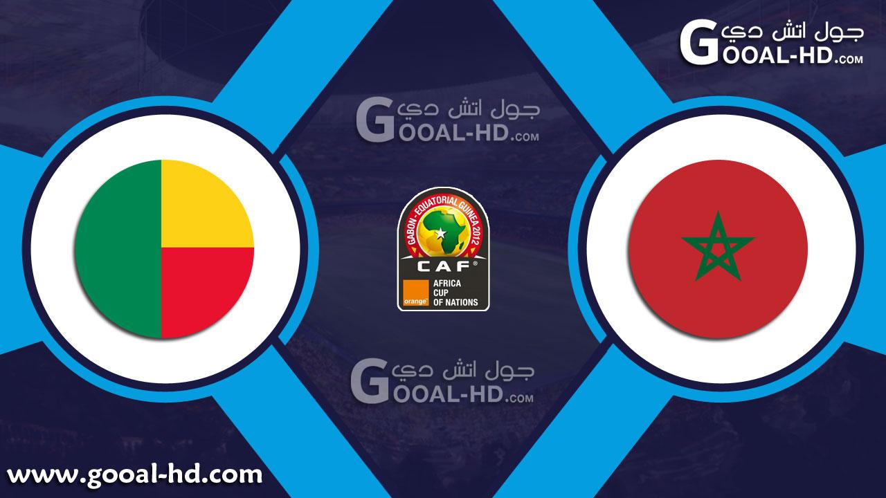 المغرب وبنين بث مباشر