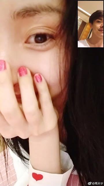 Yang Mi no face chat with Ma Tianyu