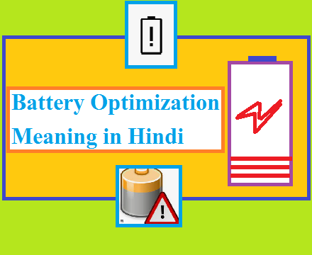 Battery Optimization Meaning in Hindi