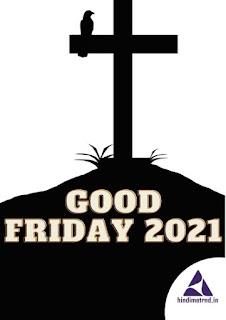 ESSAY ON GOOD FRIDAY 2021 / जाने 2021 गुड फ्राइडे का मतलब क्या होता है? क्यों मनाया जाता है गुड फ्राइडे?
