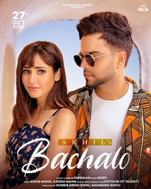 Bachalo By Akhil - Song Lyrics