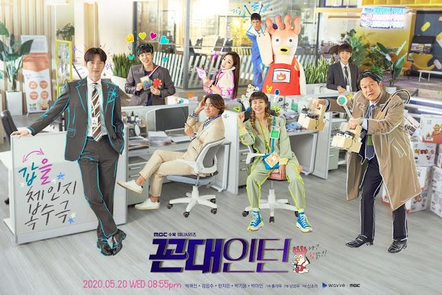 Sinopsis Drama Korea Old School Intern