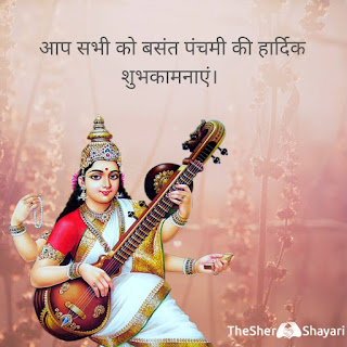 saraswati puja picture download