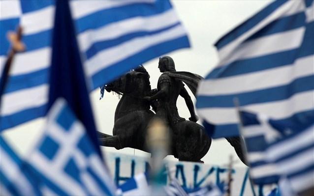 Συλλαλητήρια για τη Μακεδονία σε πολλές πόλεις