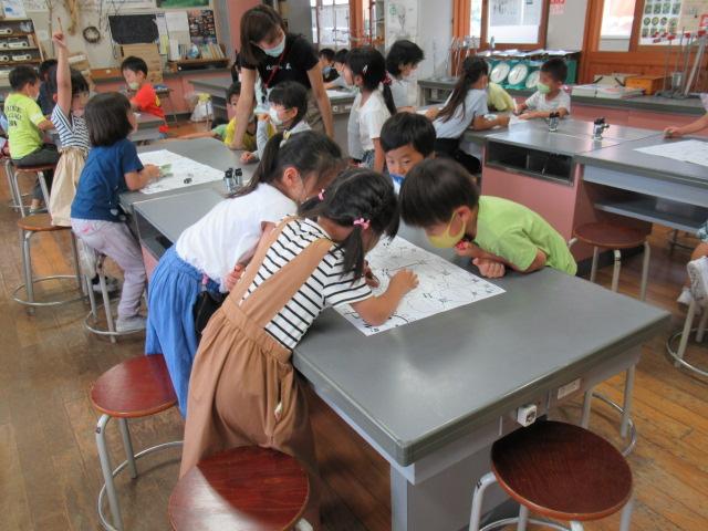 緑ヶ丘小學校のブログ: 雙六