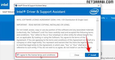 تعريف كرت الشاشة Intel Graphics Driver