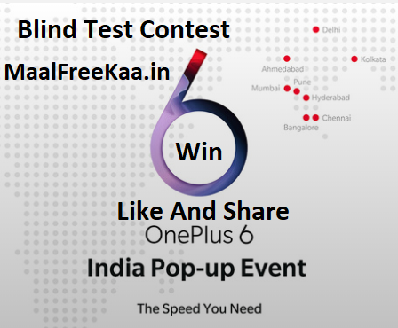 Contest to win prizes in india 2018
