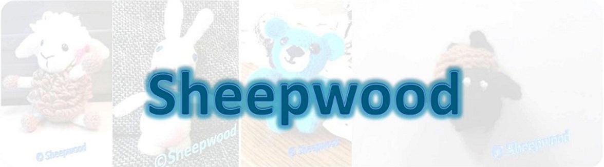 Sheepwood Panzerschuhe