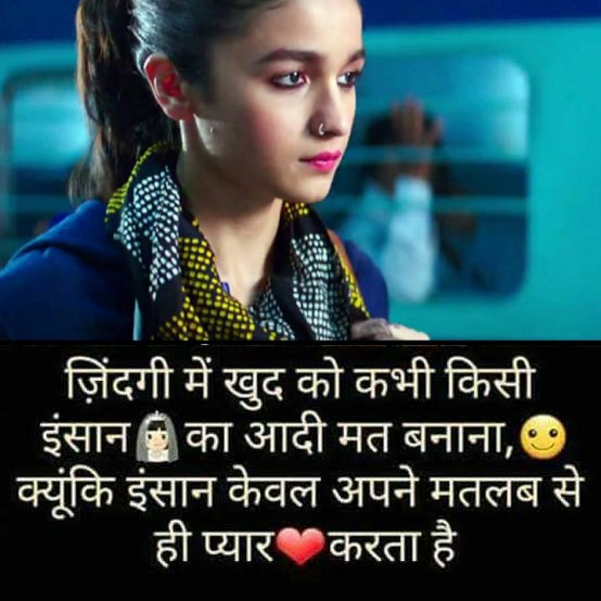 Best Hindi Shayari Images Wallpaper Pic Download