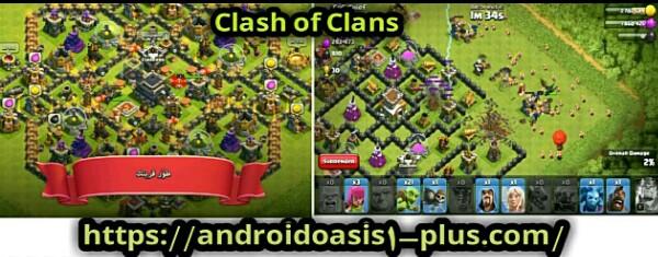 تحميل لعبة clash of clans مهكرة للاندرويد اصدار 6.407 2