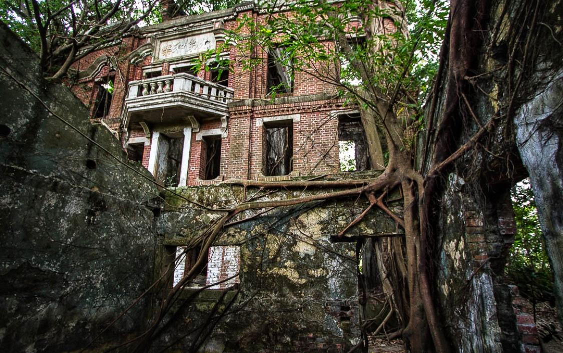 Rumah berhantu (foto: pinoyformosa.com)