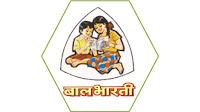 Ebalbharati PDF Books