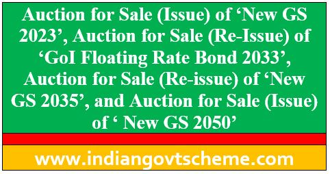 Floating Rate Bond