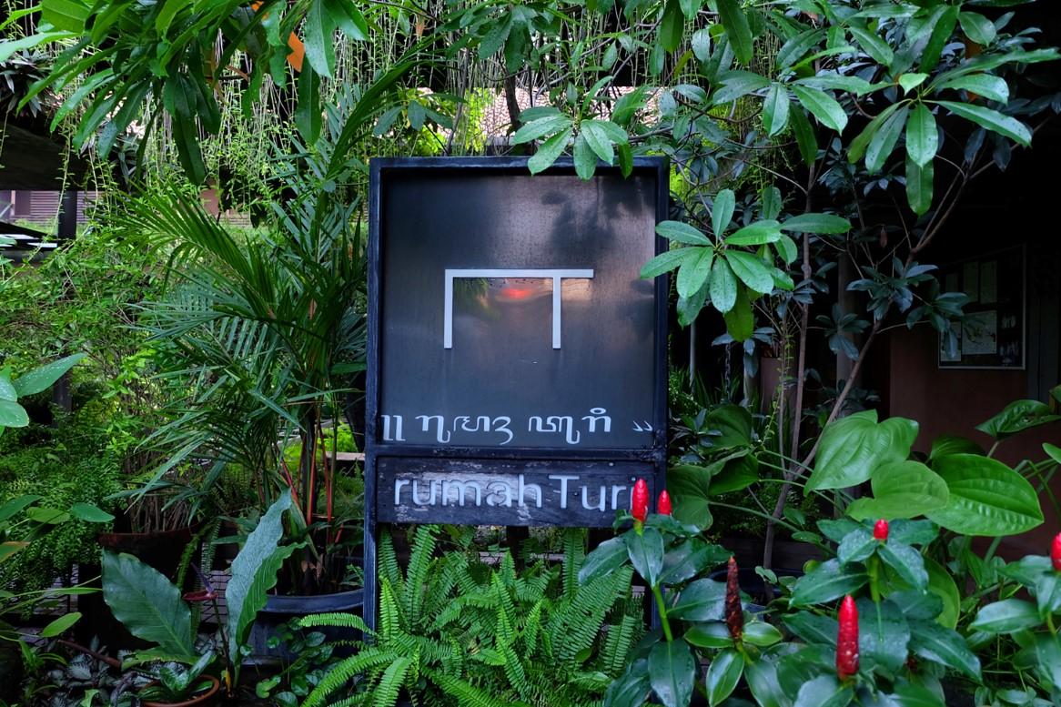 rumah-turi-eco-hotel-murah-solo-surakarta-jawa-tengah-ajengmas