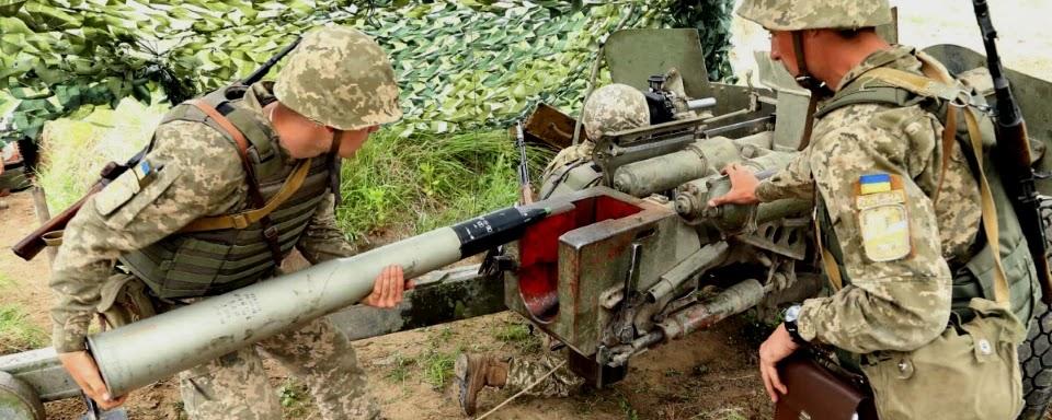 Міноборони заперечило закупівлю списаних артснарядів