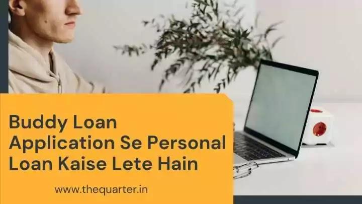Buddy Loan Application Se Personal Loan Kaise Lete Hain
