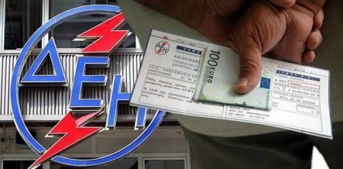 ΣΤΗΝ κατανάλωση ηλεκτρικής ενέργειας του Σεπτεμβρίου θα εφαρμοστεί η επιδότηση για το ρεύμα