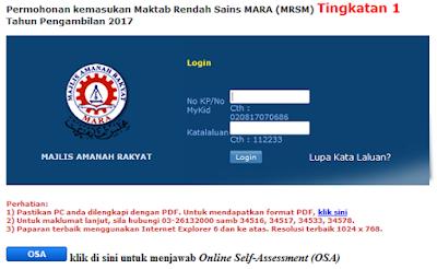 Syarat kemasukan MRSM Tingkatan 1 sebagai panduan pelajar