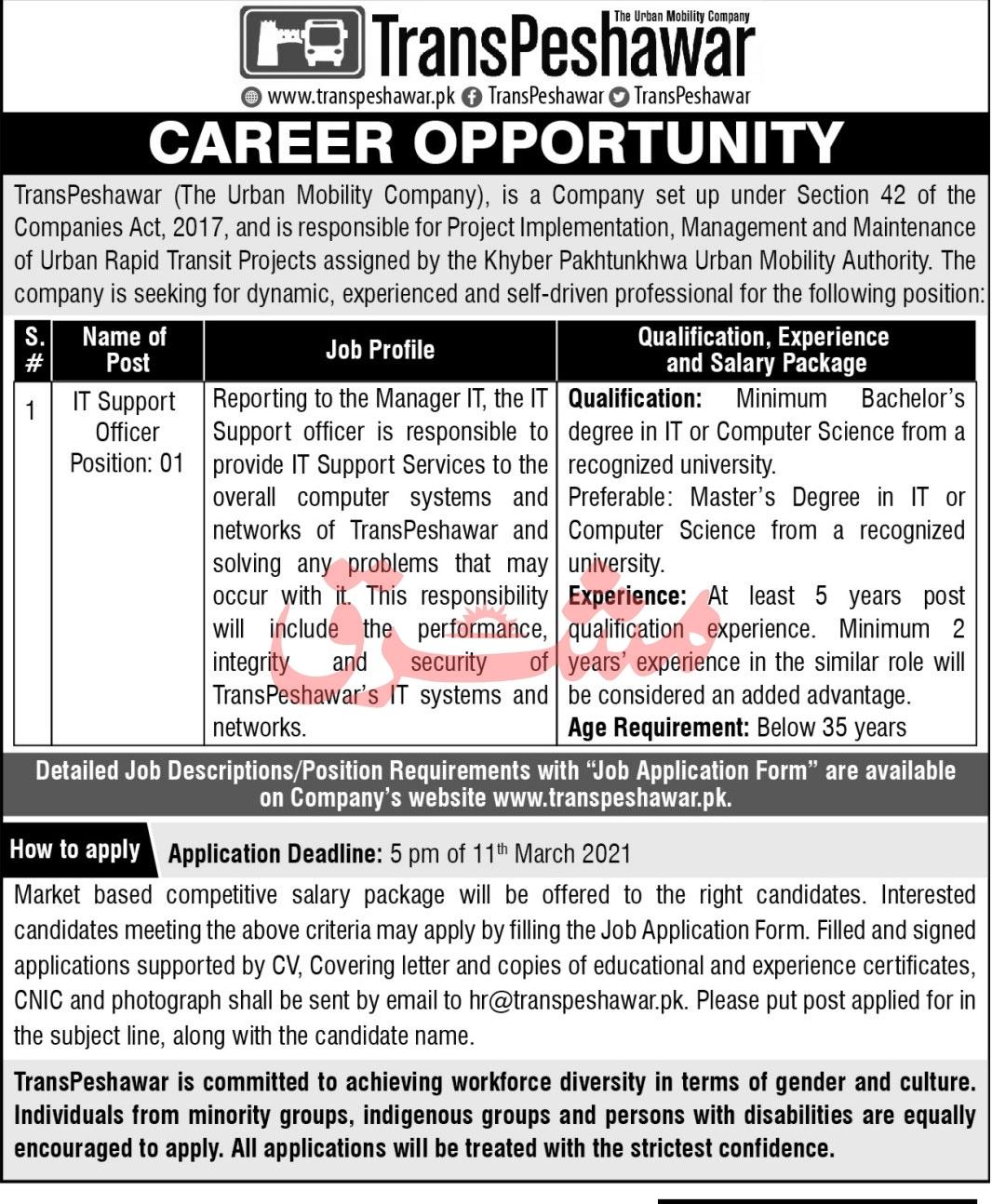 Today 25 February 2021 Mashriq Newspaper Jobs, Mashriq Jobs, Latest Mashriq Jobs, Daily Newspaper Jobs,nokristan,newjobs2021,latest govt jobs