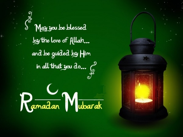 Ramadan Mubarak Pictures 4