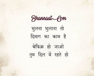 Gulzar's 2 Liners Shyaries Pictures In Hindi