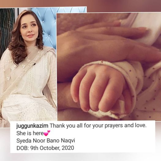 Juggun Kazim New Born Daughter