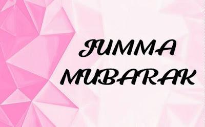 Jummah Mubarak Status in English