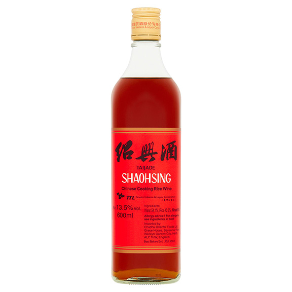 Shaohsing Chinese cooking rice wine bottle