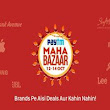 Paytm Maha Bazaar offers Flat Rs.15000 cashback and Starts on 12th October, 2016