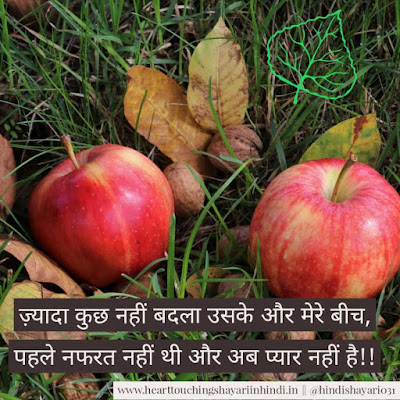 Very Painful Sad Heart Break Shayari in Hindi with images -2021