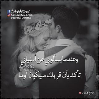 اجمل بوستات حب ورومانسية مكتوب عليها كلام حب