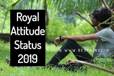 Royal Attitude Status, Faadu Status, Dhasu Status
